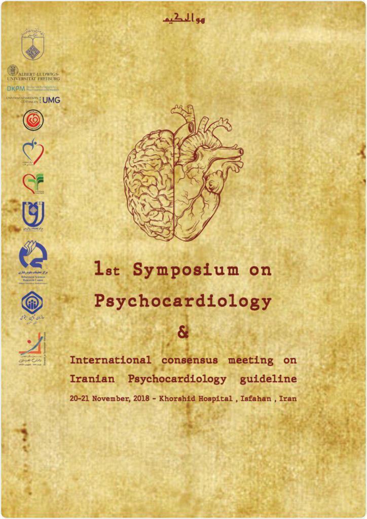 1th International Congress on Psychosomatic Medicine