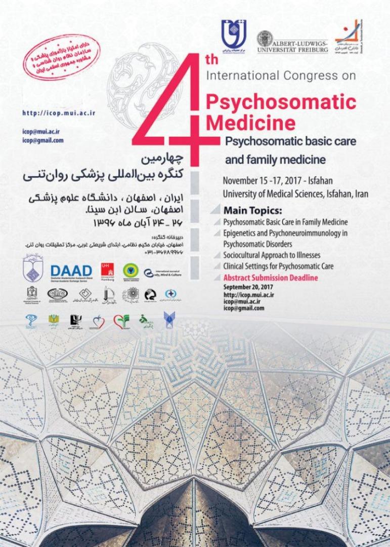 4th International Congress on Psychosomatic Medicine, Psychosomatic Basic Care and Family Medicine