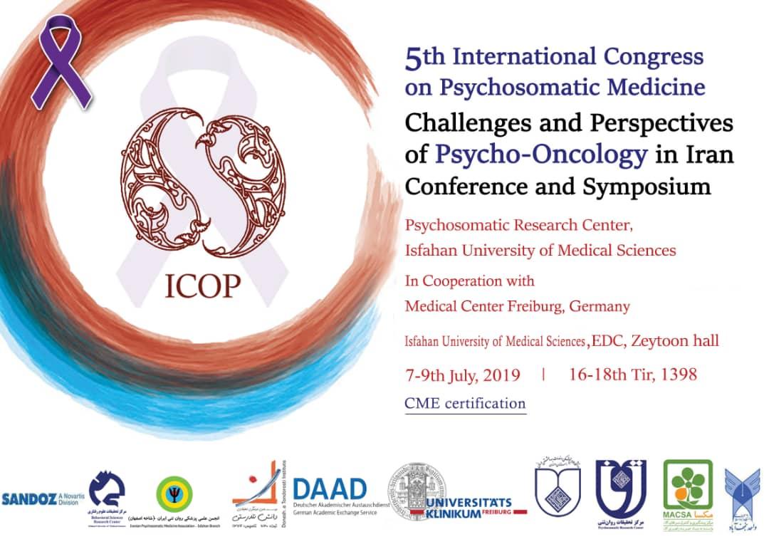 5th International Congress on Psychosomatic Medicine (2019)